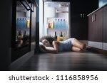 young hispanic woman suffering... | Shutterstock . vector #1116858956