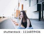 close up outdoor portrait of a... | Shutterstock . vector #1116859436