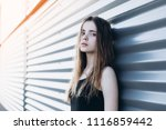 close up outdoor portrait of a... | Shutterstock . vector #1116859442