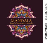 mandala hand drawn vector...   Shutterstock .eps vector #1116873878