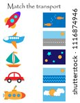 match the transport and where... | Shutterstock .eps vector #1116874946