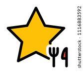 single star restaurant | Shutterstock .eps vector #1116883592