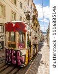 tram in lisbon  | Shutterstock . vector #1116885146