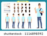 standing young boy. male... | Shutterstock .eps vector #1116898592