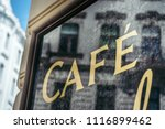 old cafe sign | Shutterstock . vector #1116899462