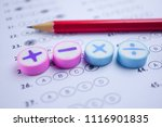 math number colorful on answer... | Shutterstock . vector #1116901835