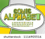 hipster yellow and green comic... | Shutterstock .eps vector #1116905516