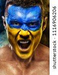 soccer or football  or...   Shutterstock . vector #1116906206