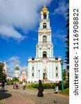segiyev posad  russia   august... | Shutterstock . vector #1116908822