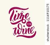 time for wine   handdrawn... | Shutterstock .eps vector #1116910175