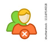 cancel user requests to add as... | Shutterstock .eps vector #1116914018