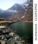 Small photo of Scenic view of Fjord in Flam, Norway