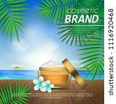 summer sunblock cosmetic design ...   Shutterstock .eps vector #1116920468