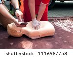first aid and cpr course | Shutterstock . vector #1116987758