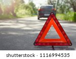 red triangle emergency stop... | Shutterstock . vector #1116994535