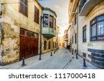 gaziantep turkey   november 18  ... | Shutterstock . vector #1117000418