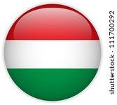 vector   hungary flag glossy... | Shutterstock .eps vector #111700292