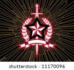 star and  sword | Shutterstock .eps vector #11170096