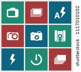 photographer icon. collection... | Shutterstock .eps vector #1117010102