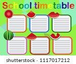 background frame design of... | Shutterstock .eps vector #1117017212