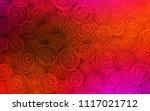 light pink  red vector natural...   Shutterstock .eps vector #1117021712