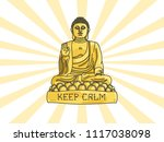buddha sculpture in lotus pose  ... | Shutterstock .eps vector #1117038098