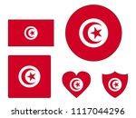 tunisia flags set | Shutterstock .eps vector #1117044296