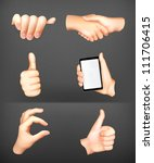 hands set vector | Shutterstock .eps vector #111706415