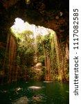 cancun  mexico   october 10... | Shutterstock . vector #1117082585