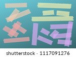 colorful adhesive  sticky ... | Shutterstock .eps vector #1117091276