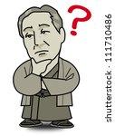 yukichi fukuzawa is surprised | Shutterstock . vector #111710486