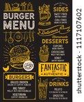 burger restaurant menu. vector... | Shutterstock .eps vector #1117107602