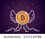 bitcoin with wings flat... | Shutterstock .eps vector #1117110788