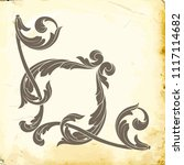 retro baroque decorations... | Shutterstock .eps vector #1117114682