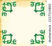 retro baroque decorations... | Shutterstock .eps vector #1117114802