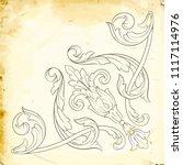 retro baroque decorations... | Shutterstock .eps vector #1117114976