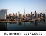 dubai downtown panorama.... | Shutterstock . vector #1117120172