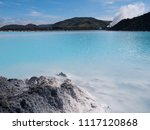 blue lagoon geothermal water in ... | Shutterstock . vector #1117120868