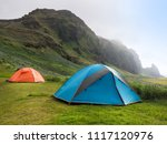 wild camping. tents in...   Shutterstock . vector #1117120976