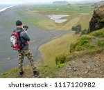 dyrholaey   iceland   june 10 ...   Shutterstock . vector #1117120982