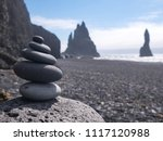 zen stone stacks or cairn on... | Shutterstock . vector #1117120988