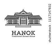 traditional korean house flat... | Shutterstock .eps vector #1117147832