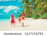 family with kid playing on... | Shutterstock . vector #1117176752