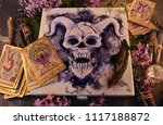 mystic box with horned demon ... | Shutterstock . vector #1117188872