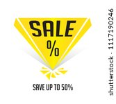 50  off sale discount banner.... | Shutterstock .eps vector #1117190246