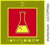 test tube symbol bubbles | Shutterstock .eps vector #1117199366
