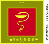pharmacy symbol medical snake... | Shutterstock .eps vector #1117201562
