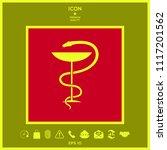 pharmacy symbol medical snake... | Shutterstock .eps vector #1117201562