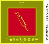medical syringe icon | Shutterstock .eps vector #1117203752