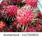 closeup pile of rambutan thai...   Shutterstock . vector #1117203815